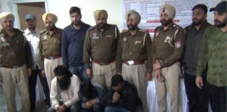 Barnala police । Drug smugglers । Drug Tablets । Punjab News