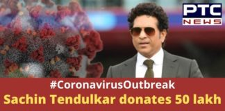 Sachin Tendulkar Donates 50 Lakh , Coronavirus in India , MS Dhoni