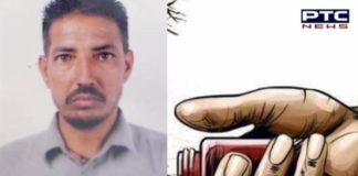 Punjab Another Farmer suicide In Village Samaon, Bhikhi