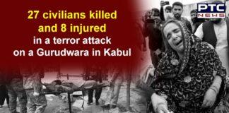 Afghanistan Kabul Gurdwara attack   Gunmen   Suicide Bombers