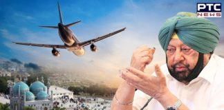 Sikhs in Afghanistan , Captain Amarinder Singh Requests S Jaishankar