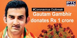 Gautam Gambhir Donates 1 crore , Coronavirus Sachin Tendulkar , Suresh Raina