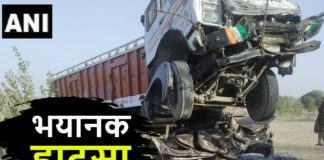 11 people killed, 3 injured in road Accident