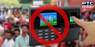 ਕਰੋਨਾ ਵਾਇਰਸ ਦਾ ਕਹਿਰ | ਪੰਜਾਬ 'ਚ ਬਾਇਓਮੈਟ੍ਰਿਕ 'ਤੇ ਰੋਕ | biometric attendance Punjab