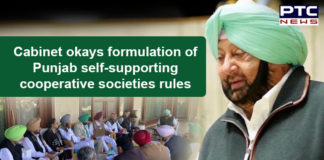 Punjab self supporting cooperative societies rules 2019 , Cabinet Meeting