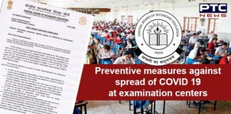 Coronavirus CBSE Examination Centres Advisory , COVID 19 in India