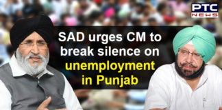 Unemployment in Punjab , Captain Amarinder ,SAD Daljit Singh Cheema
