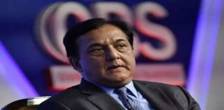 yes bank founder rana kapoor arrested by ed