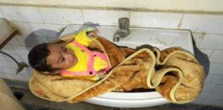 Haryana News | Girl Child Found in Washbasin of Toilet in Hiasar