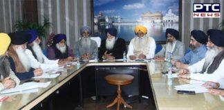 Sri Guru Tegh Bahadur Ji 400th parkash purab Events Will be In Gurudwara Guru ke Mahal Amritsar