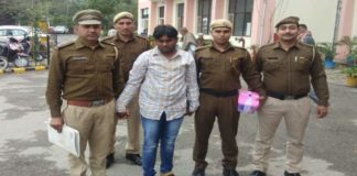 Haryana Police nab most-wanted criminal with illegal arms
