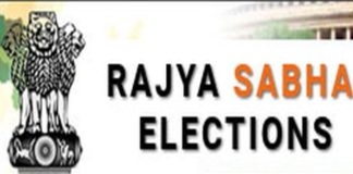 Nomination started for Rajya Sabha seats, voting on 26th March