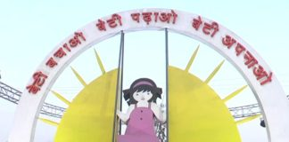 Ambala News | Haryana News | Sex ratio in Ambala rose to 959