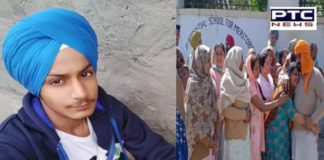 11th Class Student Found Deathbody School bathroom In Sector-70 Mohali