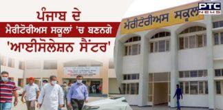 Coronavirus Meritorious Schools Isolation Centres