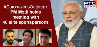 Coronavirus in India | Narendra Modi conference meeting with Virat Kohli, MS Dhoni