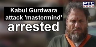 Kabul Gurdwara Attack Mastermind ISKP Chief Mawlawi Abdullah Arrested