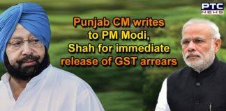 Coronavirus Punjab GST arrears | Captain Amarinder Singh to Narendra Modi