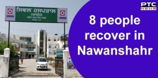 Coronavirus Punjab | 8 people recover from COVID 19 in Nawanshahr