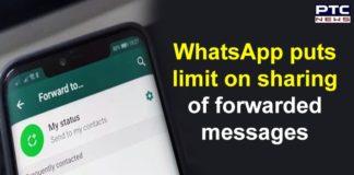 WhatsApp New Limit on Forwarding Messages| New Update | Coronavirus Pandemic