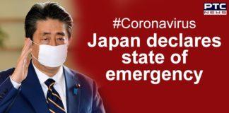 Coronavirus Japan Emergency Declared , Shinzo Abe , Tokyo
