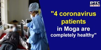 Four Positive cases from Moga | Coronavirus Punjab Cases
