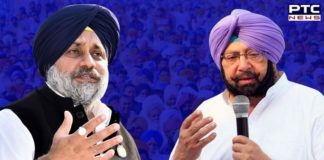 30 percent Salary Cut in Punjab | Sukhbir Singh Badal to Captain Amarinder | Coronavirus