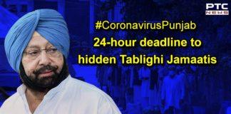 Coronavirus Punjab | 24 hour Deadline for Tablighi Jamaatis