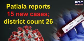 15 New Coronavirus Cases From Patiala and Rajpura , Punjab Death Toll