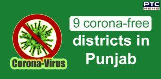 9 Coronavirus-Free Districts in Punjab | Nawanshahr, Moga, Gurdaspur