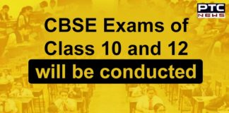 CBSE Board Exams Class 10 and 12 | Manish Sisodia Delhi | Coronavirus