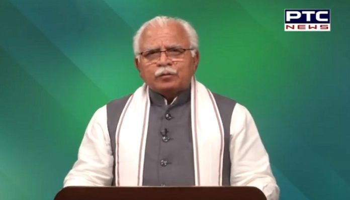 Haryana Chief Minister Manohar Lal Live PC