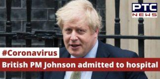 Coronavirus UK | PM Boris Johnson Admitted to Hospital