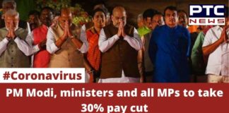 President PM and Minister 30% pay cut | Coronavirus Outbreak