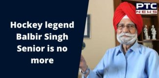 Balbir Singh Senior Hockey Player Death | Olympic gold medalist