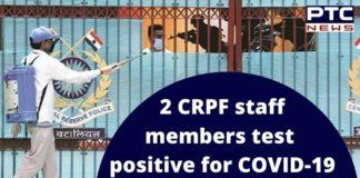 Coronavirus CRPF Staff Headquarters Sealed   COVID 19 New Delhi