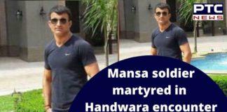 Jammu Kashmir Handwara Encounter Today | Punjab Mansa Soldier