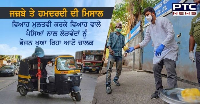 COVID -19 Auto-driver helps others