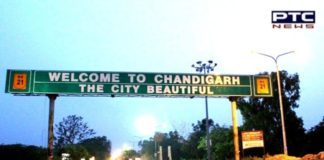 Summer vacation in Chandigarh schools extended till further orders