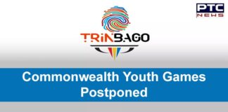 Commonwealth Youth Games Postponed | Tokyo 2020 Olympic Games