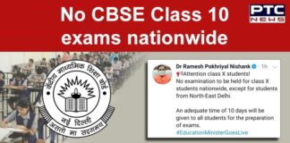 CBSE Class 10 students No Exams | Grading of College Students