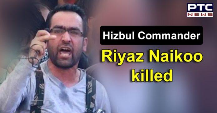 Jammu Kashmir Pulwama Encounter | Hizbul Commander Riyaz Naikoo Killed