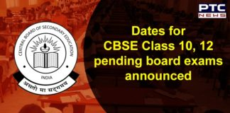 CBSE Class 10 and 12 Board Exams Date Announced | HRD Ministry