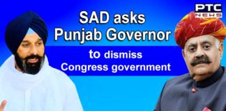 SAD Bikram Majithia to Punjab Governor VP Singh Badnore | Congress Government