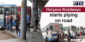 Haryana Roadways Bus Service Route Start   Ambala, Sirsa, Panchkula