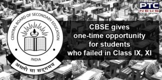 CBSE Announces Class 9 and 11 Retest | HRD Ministry | Coronavirus Pandemic