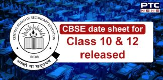 CBSE Date Sheet 2020 for Class 10 and 12 out now | Coronavirus Outbreak