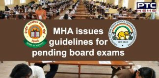 MHA Guidelines For CBSE, ICSE Pending Board Examination | Masks Compulsory for Students