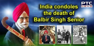Balbir Singh Senior Hockey Player Death | Condolences to Olympic gold medalist PM Modi