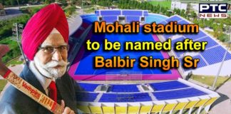 Padma Shri Balbir Singh Senior Death | International Hockey Stadium at Mohali